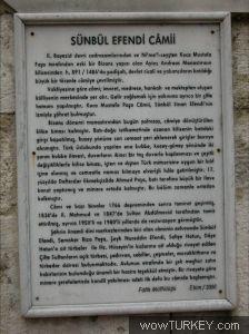 k_aliyavuz_sunbul_efendi_camii1.jpg